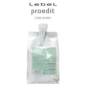 ルベル ケアワークス プロエディットトリートメント ソフトフィット+ プラス 1000ml詰替え用|pechka