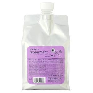 ナカノ プラントロップ リペアメント モイストプラス 1000g 詰替え用|pechka