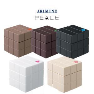アリミノ ピースワックス 80g×選べる2コセット|pechka