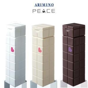アリミノ ピース ミルク 200ml×選べる3コセット|pechka