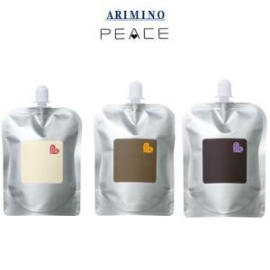 アリミノ ピース  ホイップ  400ml詰替え用×選べる2コセット|pechka