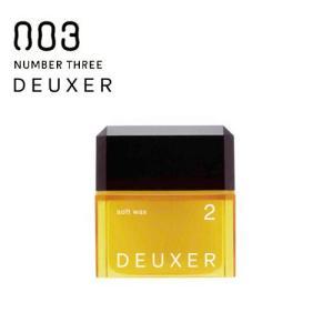 ナンバースリー DEUXER デューサー ソフトワックス2 80g|pechka