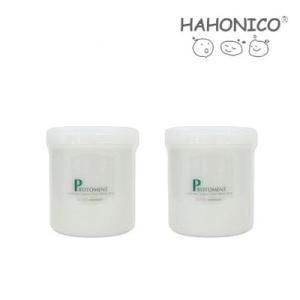 送料無料 ハホニコ ラメイ プロトメント 550g×2コセット|pechka