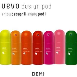 デミ ウェーボ デザインポッド 3本セット フリーチョイス|pechka