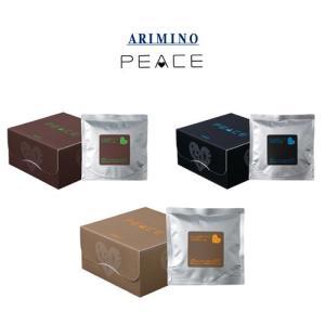 アリミノ ピース ワックス リフィル80g×3袋入り選べる2個セット!送料無料|pechka