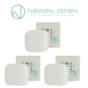 ニューウェイジャパン パイウェイ 珊瑚塩石鹸 100g×3コセット|pechka