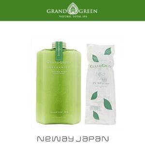ニューウェイジャパン グラングリーン ナチュラルモイストトリートメント 560g ポンプつき pechka
