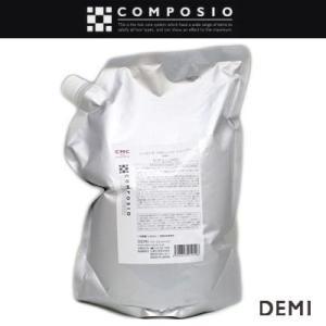 デミコンポジオ CMCリペア シャンプー 2000ml業務用詰め替え|pechka