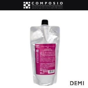 デミコンポジオ CMCリペア トリートメント 450g詰替え用|pechka