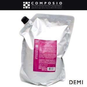 デミコンポジオ CMCリペア トリートメント 2000g業務用詰替え|pechka