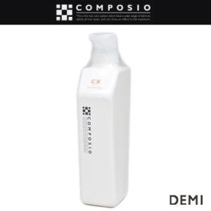 デミコンポジオ CXリペア シャンプー 550ml|pechka