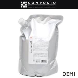 デミコンポジオ CXリペア シャンプー 2000ml業務用詰め替え|pechka