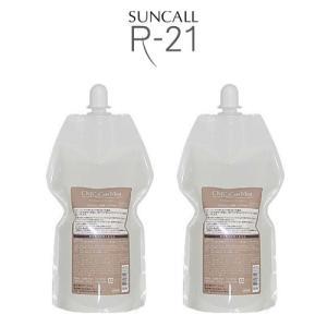 サンコール R-21 CMCヒートミスト 400mL 詰替え用×2コセット|pechka