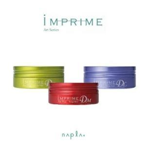 ナプラ インプライム アートワックス 80g|pechka
