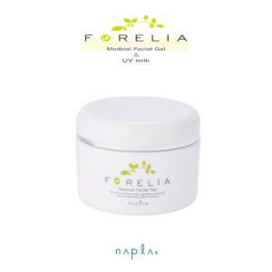 ナプラ フォーレリア メディカルフェイシャルゲル 100g|pechka
