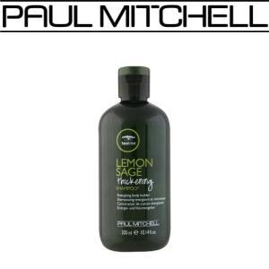 ポールミッチェル ティーツリー レモンセージ シックニングシャンプー 300ml|pechka