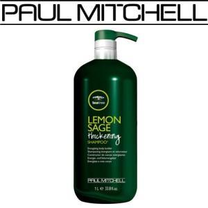 ポールミッチェル ティーツリー レモンセージ シックニングシャンプー 1000ml|pechka