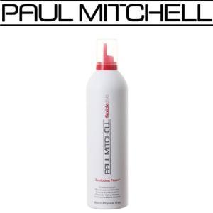 ポールミッチェル スカルプティング フォーム 479g|pechka