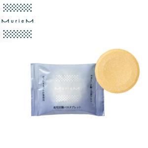 ナンバースリー ミュリアム クリスタル 薬用 炭酸バスタブレット 30g×10包|pechka