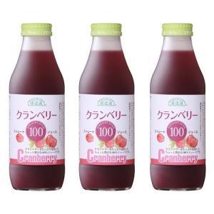 順造選 クランベリー100(果汁100%ストレートクランベリージュース)500ml×3本入|pechka