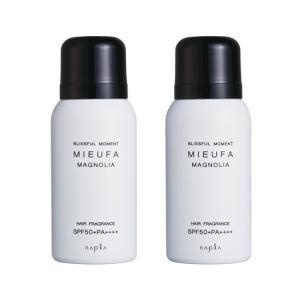 ナプラ ミーファ フレグランスUVスプレー マグノリア 80g 2個セット|pechka