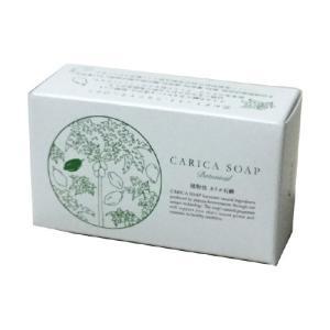 植物性カリカ石鹸 100g 本物研究所|pechka