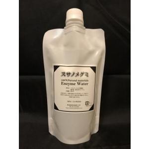 マコモ発酵液スサノメグミ詰替用400ml 本物研究所 送料無料 pechka