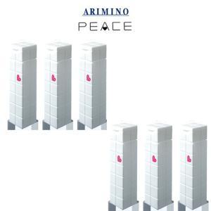 アリミノ ピース グロスミルク 200ml 6本セット 送料無料|pechka