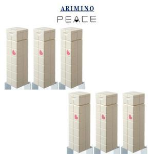 アリミノ ピース モイストミルク 200ml 6本セット 送料無料|pechka