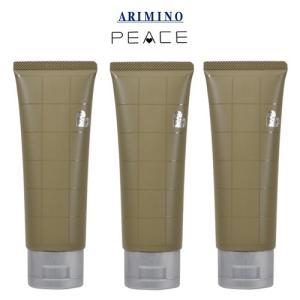 アリミノ ピース ウェットオイル ワックス 100g 3本セット|pechka