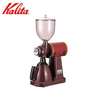 Kalita(カリタ) 業務用電動コーヒーミル ハイカットミル タテ型 61007 送料無料|pechka