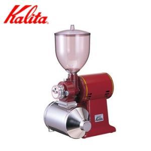 Kalita(カリタ) 業務用電動コーヒーミル ハイカットミル ヨコ型 61005 送料無料|pechka