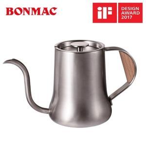 BONMAC (ボンマック) ドリップポット Pro サイズ:W23.2×D11.3×H14cm 送料無料|pechka