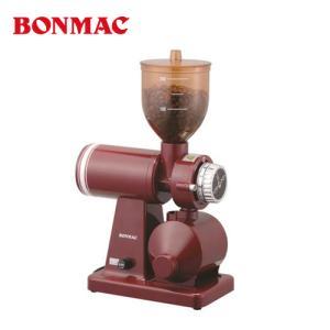 BONMAC (ボンマック) コーヒーミル レッド BM-250N 送料無料
