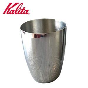 Kalita(カリタ) ナイスカットミル 受缶 (シルバー)|pechka