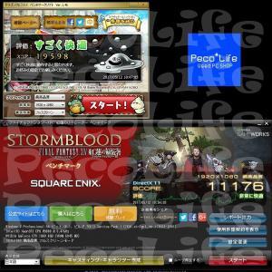 PecoChoiceHigh ゲーミング パソコン GTX1060-3GB搭載★送込 pecolife