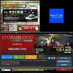 PecoChoiceHigh ゲーミング パソコン GTX1080搭載★送込 pecolife