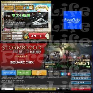 PecoChoiceHigh ゲーミング パソコン GTX660搭載★送込 pecolife