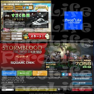 PecoChoiceHigh ゲーミング パソコン GTX670搭載★送込 pecolife
