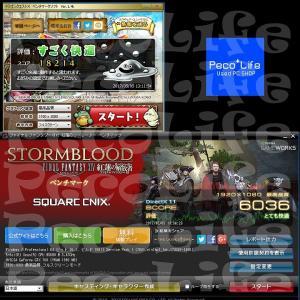 PecoChoiceHigh ゲーミング パソコン GTX760搭載★送込 pecolife