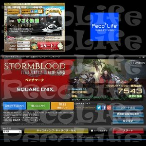PecoChoiceHigh ゲーミング パソコン GTX770搭載★送込 pecolife