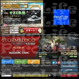 PecoChoiceHigh ゲーミング パソコン GTX780Ti搭載★送込 pecolife