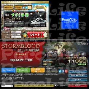 PecoChoiceHigh ゲーミング パソコン GTX980搭載★送込 pecolife