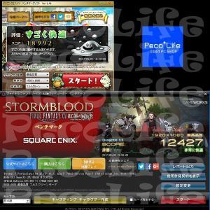 PecoChoiceHigh ゲーミング パソコン GTX980Ti搭載★送込 pecolife