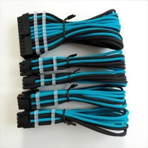 PC電源ユニット延長スリーブケーブルセット スリーブガイド付き 黒水色(TrueBlack/LightBlue) pecolife