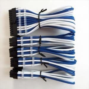 PC電源ユニット延長スリーブケーブルセット スリーブガイド付き 白青(White/Blue) pecolife