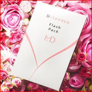 【定期購入】D-Speace フラッシュパック 10枚入り< 黒ずみ 粘膜 集中パック >デリケートゾーンケア 貼るだけ  コラーゲン ヒアルロン酸 配合 日本製