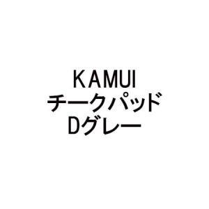OGK KABUTO KAMUI チークパッドセットダークグレー M 24mm