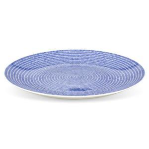 アラビア Arabia 皿 24h アベック プレート フラット 20cm 洋食器 キッチン 北欧 24h Avec Plate Flat peeweebaby-gulliver 04