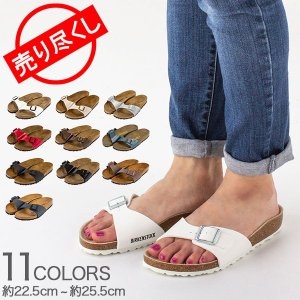 ビルケンシュトック サンダル レディース 女性 靴 アウトドア 安定 靴 シューズ 定番 人気 丈夫